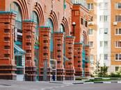 Магазины,  Москва Щукинская, цена 843 750 рублей/мес., Фото