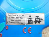 Запчасти и аксессуары,  Kia RIO, цена 3 300 рублей, Фото