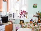 Квартиры,  Самарская область Самара, цена 1 190 000 рублей, Фото