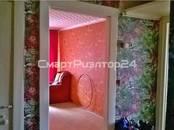 Квартиры,  Самарская область Новокуйбышевск, цена 1 500 000 рублей, Фото