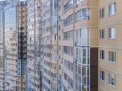 Магазины,  Московская область Одинцово, цена 466 750 рублей/мес., Фото