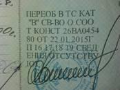Грузовики, цена 82 000 рублей, Фото