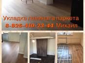 Строительные работы,  Отделочные, внутренние работы Другое, цена 150 рублей, Фото