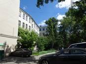 Квартиры,  Москва Третьяковская, цена 29 500 000 рублей, Фото