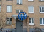 Квартиры,  Московская область Мытищи, цена 5 070 000 рублей, Фото