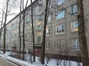 Квартиры,  Санкт-Петербург Ломоносовская, цена 3 850 000 рублей, Фото