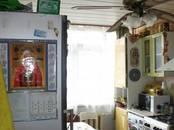 Квартиры,  Краснодарский край Сочи, цена 6 000 000 рублей, Фото