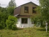 Дома, хозяйства,  Нижегородская область Другое, цена 700 000 рублей, Фото