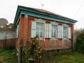 Дома, хозяйства,  Республика Башкортостан Кармаскалы, цена 1 000 рублей, Фото