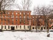 Офисы,  Москва Петровско-Разумовская, цена 45 000 000 рублей, Фото