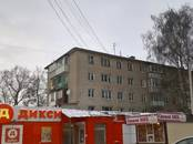 Квартиры,  Московская область Тучково, цена 3 600 000 рублей, Фото