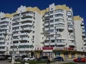 Квартиры,  Краснодарский край Новороссийск, цена 6 900 000 рублей, Фото