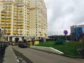 Здания и комплексы,  Москва Университет, цена 86 521 100 рублей, Фото