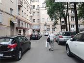 Здания и комплексы,  Москва Другое, цена 49 779 254 рублей, Фото