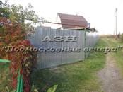 Дачи и огороды,  Московская область Щелковское ш., цена 2 700 000 рублей, Фото