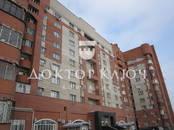 Квартиры,  Новосибирская область Новосибирск, цена 27 000 рублей/мес., Фото