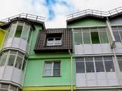 Квартиры,  Московская область Пушкинский район, цена 3 316 500 рублей, Фото
