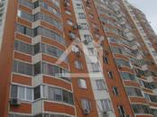 Офисы,  Московская область Красногорск, цена 55 000 рублей/мес., Фото