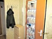 Квартиры,  Москва Тульская, цена 7 420 000 рублей, Фото