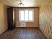 Квартиры,  Московская область Раменский район, цена 3 750 000 рублей, Фото