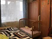 Квартиры,  Московская область Сергиев посад, цена 3 850 000 рублей, Фото