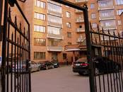 Квартиры,  Москва Ленинский проспект, цена 150 000 рублей/мес., Фото