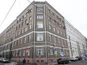 Офисы,  Москва Лубянка, цена 82 000 000 рублей, Фото