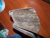 Антиквариат, картины,  Антиквариат Книги, цена 631 000 рублей, Фото
