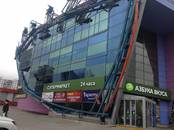 Магазины,  Москва Строгино, цена 275 000 рублей/мес., Фото