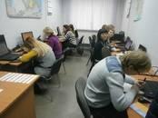 Курсы, образование Разное, цена 1 000 рублей, Фото