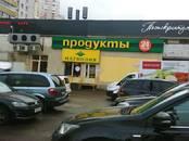 Магазины,  Москва Беляево, цена 1 612 000 рублей/мес., Фото