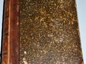 Антиквариат, картины,  Антиквариат Книги, цена 10 000 рублей, Фото