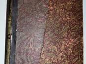 Антиквариат, картины,  Антиквариат Книги, цена 12 000 рублей, Фото