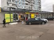 Здания и комплексы,  Москва Теплый стан, цена 18 000 000 рублей, Фото