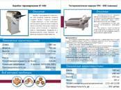 Оборудование, производство,  Пищевая промышленность Кондитерское оборудование, цена 125 000 рублей, Фото