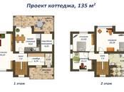 Дома, хозяйства,  Московская область Ногинский район, цена 5 000 000 рублей, Фото