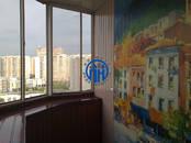 Квартиры,  Москва Жулебино, цена 12 800 000 рублей, Фото