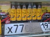 Другое... Масла, химия, отработка, цена 250 рублей, Фото
