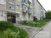 Квартиры,  Новосибирская область Бердск, цена 2 190 000 рублей, Фото