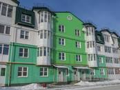 Квартиры,  Московская область Пушкинский район, цена 1 795 000 рублей, Фото