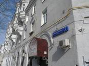 Офисы,  Москва Щукинская, цена 185 000 рублей/мес., Фото