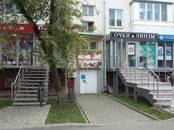 Офисы,  Москва Варшавская, цена 550 000 рублей/мес., Фото