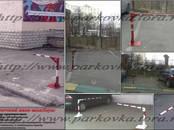 Оборудование, производство,  Производства Металлообработка, цена 4 000 рублей, Фото