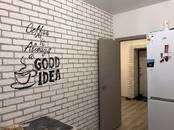 Квартиры,  Московская область Коломна, цена 4 150 000 рублей, Фото