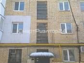 Квартиры,  Самарская область Самара, цена 1 250 000 рублей, Фото