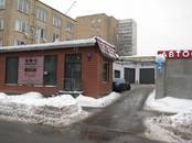 Земля и участки,  Москва Савеловская, цена 495 000 000 рублей, Фото