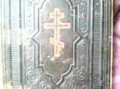 Книги Религиозная литература, цена 600 000 рублей, Фото