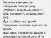 Спорт, активный отдых Пейнтбол, цена 23 000 рублей, Фото