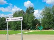 Земля и участки,  Московская область Раменский район, цена 899 080 рублей, Фото