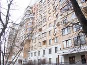Квартиры,  Москва Аэропорт, цена 24 000 000 рублей, Фото